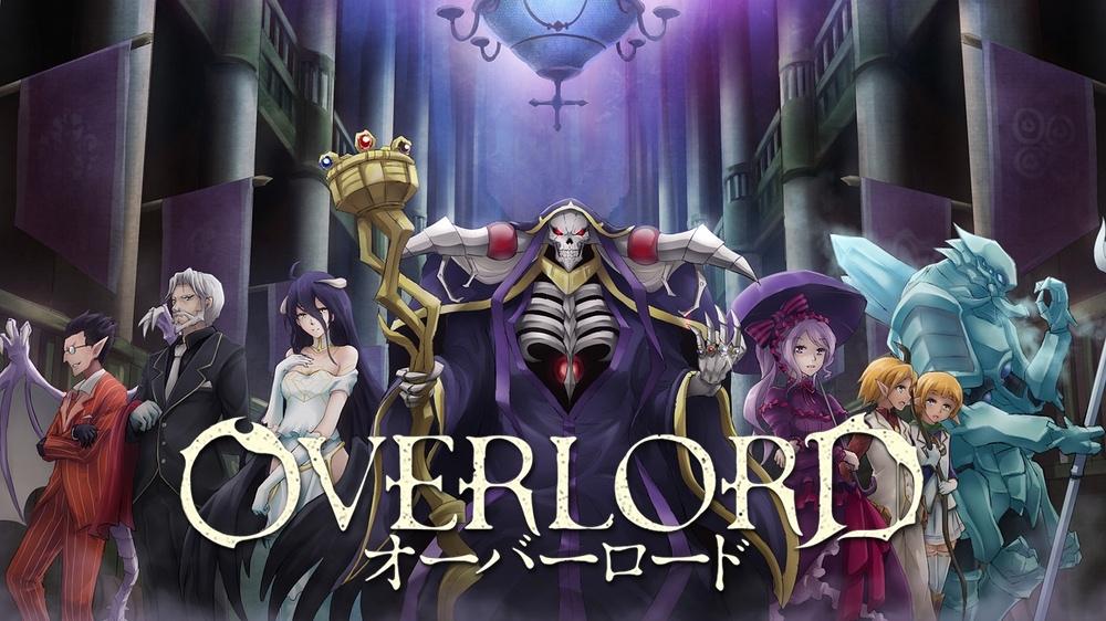 Повелитель (Overlord)